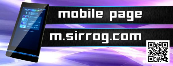 sirrog mobile site