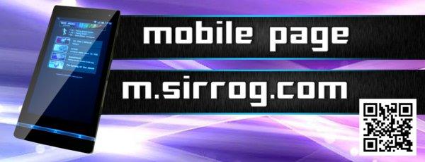 sirrog mobile site
